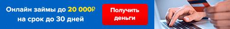 Личный кабинет Конга: вход на официальном сайте
